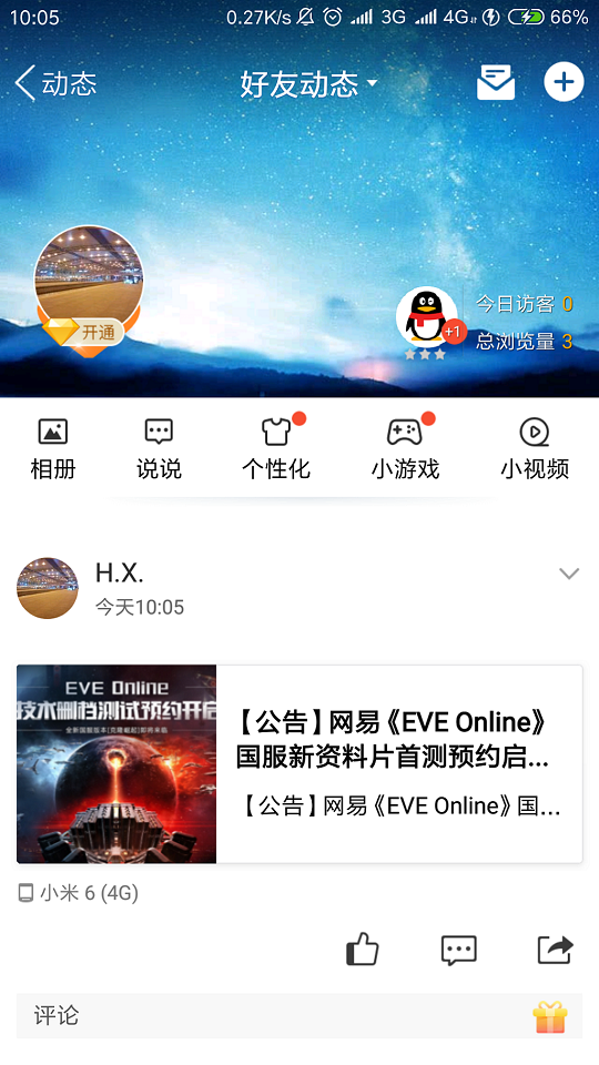 Screenshot_2018-11-24-10-05-49-350_com.tencent.mo.png